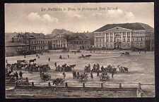 88399 AK Mitau Jelgava Markt Hotel Kurland Feldpost 1916