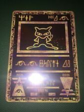Ancient Mew Pokemon Promo Card 1999-2000