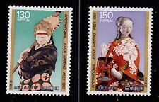 JAPAN  SCOTT# 1755-1756   MNH   DOLL TOPICAL  **STAMPS HAVE FAINT CREASE