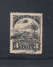 Liberia # 21 USED PERF 14 FORGERY