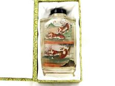 VINTAGE CHINESE GLASS SNUFF BOTTLE OVERLAY HAND PAINTED SIGNED & STAMPED