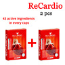 ReCardio Original - blood pressure & Cardio Capsules hypertension, 2 box
