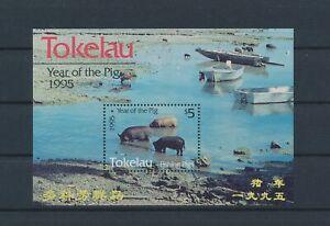 LO56205 Tokelau 1995 pig lunar new year animals good sheet MNH