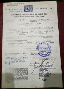 PHILIPPINES: 1988 CERTIFICATE OF OWNERSHIP OF LARGE CATTLE 1