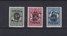 1918 lublin issue,inverted overprint,set Sc 27a/9a       k1814