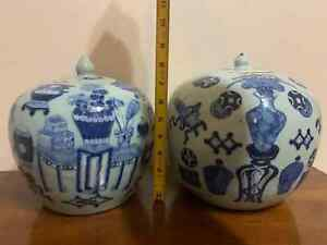 A Pair of Chinese antique blue and white Jar