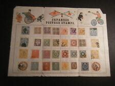 1910s/20s Japanese Stamp & Revenue Collection (32) on Print - Tourist Souvenir?