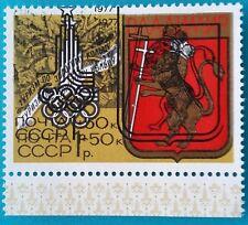 Rusia (URSS) 1977 Cv Vladimir error de anillo de oro doble impresión rara! R#003192