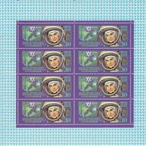UdSSR Mi.-Nr.5283 Kleinbogen postfrisch    Weltraum