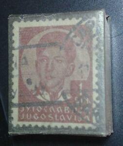 Yugoslavia stamps - King Peter II (1923-1970) 1935  1 Dinar - Lot of 100 pcs