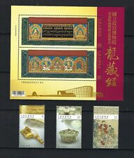 China Taiwan 2015 National Palace Museum Southern Opening Exhibition stamp + S/S