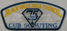 Black Hills Council Cub Scout 75th Anniversary CSP Mint Condition FREE SHIPPING