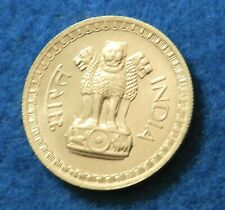 1962 India 50 Naye Paise - Awesome Coin - See PICS