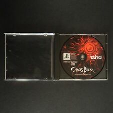 CHAOS BREAK PlayStation NTSC JAPAN・❀・SHOOTER SURVIVAL HORROR no manual PS1 PS2
