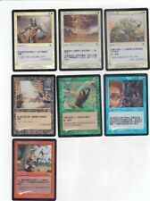 MTG 7X TRADITIONAL CHINESE FOIL JUDGMENT MIXED CARDS LOT ~ COMMONS & UNCOMMONS