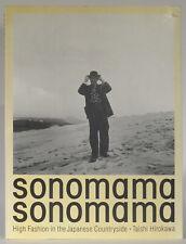 Sonomama Japanese fashion Taishi Hirokawa first U.S. edition 1988