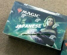 Magic The Gathering War Of The Spark Japanese Booster Box Free Priority Shipping