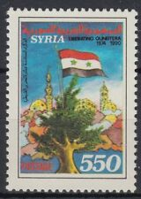 Syrien Syria 1990 ** Mi.1790 Befreiung Liberation Kuneitra Flagge Baum Tree Flag