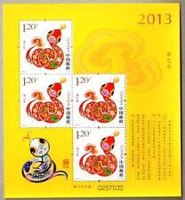 China 2013-1 Lunar New Year of Snake Yellow Gift Mini Sheet