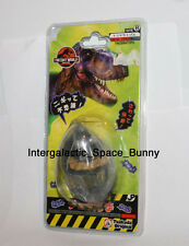 1997 Tsukuda Japan Jurassic Park Lost World Triceratops Egg Carded