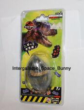 1997 Tsukuda Japan Jurassic Park Lost World Triceratops Egg Carded