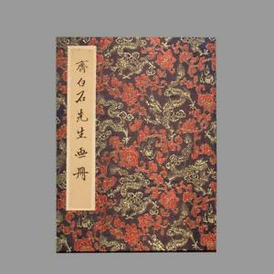 """Chinese Old Qi Baishi Woodcut Scroll Album Book Painting Peaches 236.22"""""""
