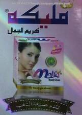 Malika Beauty Cream Advanced Gold Formula Free shipping word wide