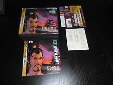 NOBUNAGA NO YABOU RETURNS-SEGA SATURN japan game