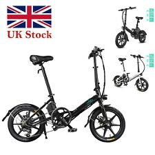 "Electric Bicycle FIIDO D3 36V 250W 7.8Ah 14"" Folding 25km Electric Bike"