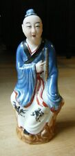 """Vintage Chinese Porcelain Figurine Guanyin Marked 8"""""""