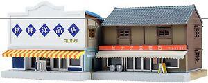 Faller/Tomytec 975993 Spur N Gebäude-Set, 2 Ladengeschäfte, Miniaturwelten 1:160
