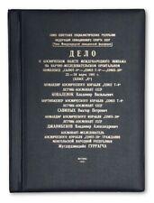 OFFICIAL SOVIET-MONGOLIAN SALYUT-6 - SOYUZ T-4 - SOYUZ-39 RECORDS FILE, 1981