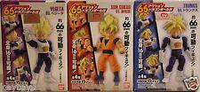 Bandai DragonBall Z Kai Hybrid 66 Trunks Vegeta Son Gokou Goku Action Figure Set