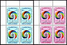 Kuwait 1981 ** Mi.918/19 Bl/4 l.o. Fernsehen Television Sendemast TV