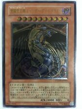 YuGiOh Dark Rainbow Dragon PTDN-JP003 Ultimate Rare Japanese Power of the Duelis