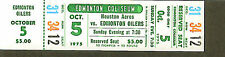 Edmonton Oilers vs Houston Aeros 1975 WHA hockey ticket