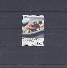Cept 2005 ** 440 Grönland Einzelmarke Postfrisch siehe scan