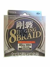 Gosen Fishing Line Jigging 8Braid 300m 45lb #3 Multi Color New from Japan