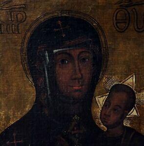 Barockgemälde / Madonna Czestochowa / Öl / LW, 18. Jahrhundert (# 14433)
