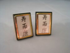 VICTORIA FLEMMING NY Hand Painted 1950's Asian Enameled Porcelain Cufflinks