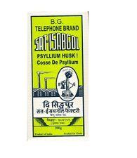 Sat Isabgol 200 gm Psyllium Husk (Pack of 3)