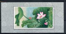 [21184] China 1980 : Good Very Fine MNH Sheet - $600
