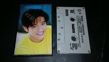DANIEL CHAN 陳曉東 - UNDERSTAND YOUR EVERYTHING 了解你的所有 Malaysia Cassette