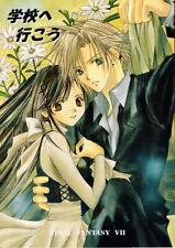 Final Fantasy 7 VII ENGLISH Translated Doujinshi Comic Book Cloud x Tifa Let's G