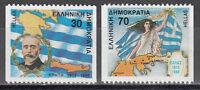 Ελλάδα / Griechenland 1696C-1697C** 75.Jahrestag der Abgliederung Kretas