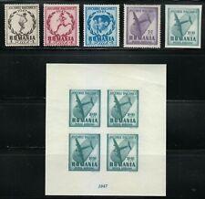 Romania 1948 MNH Mi 1096-1100+KLB Sc B381-B383,CB13-CB14 ** Douglas DC2,Balkan