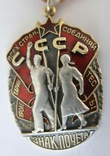 """Russian Soviet 999"""" Silver Order Badge Honor Military Labor Gold Enamel Award Matching In Colour Ww Ii (1939-45) Non-u.s. Silver"""
