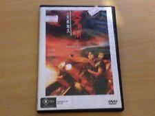 A Moment Of Romance II 2 Aaron & Roger Kwok Chien-Lien Wu (DVD 1993)Region 4 VGC