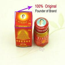 20g Vietnam Gold Tower Balm Cream For Muscle Joints Relief Pain-Killer Body Care