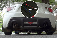 Rally Armor 2012+ Subaru BRZ / Scion FR-S UR Black Mud Flaps Kit w/ BLUE Logo